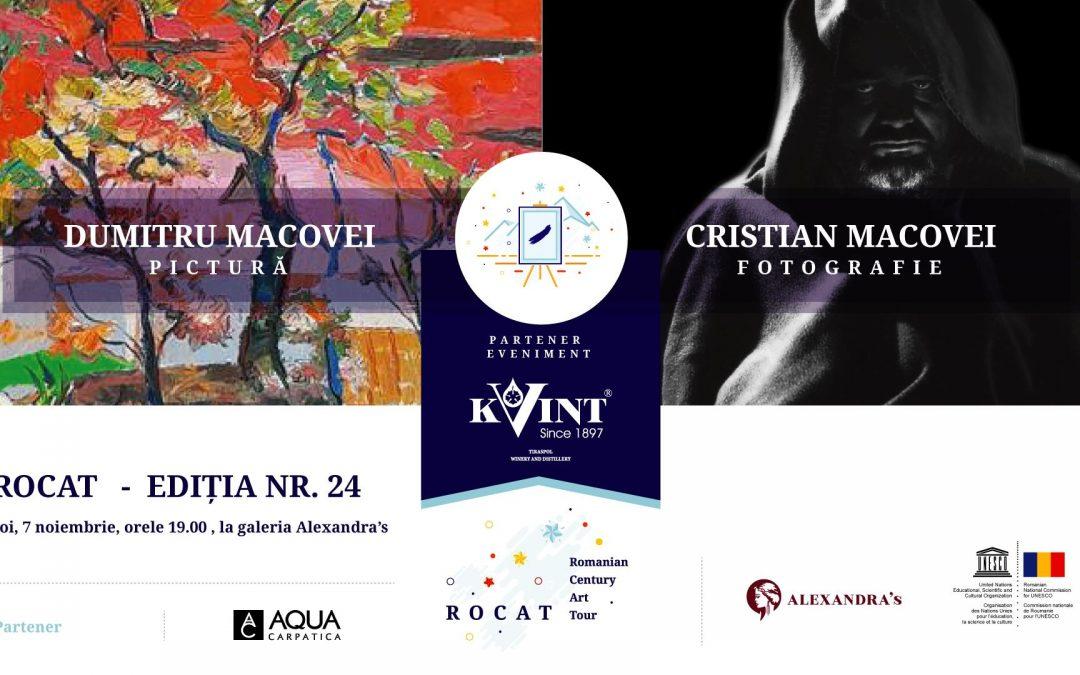 ROCAT 24 Fiul VERSUS Tatal – Cristian Macovei (fotografie) VERSUS Dumitru Macovei (pictura)